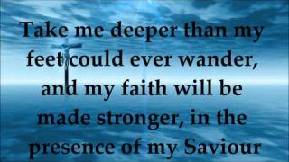Oceans (Where Feet May Fail) - Hillsong United - Lyrics - Zion 2013
