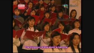 Handel's Hallelujah Chorus