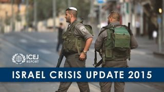 Israel Crisis Update 2015